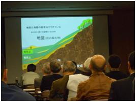ekijouka-koushu-1-20140220